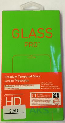 Защитное стекло Gigo 2.5D Tempered Glass 0.3 Samsung G900 Galaxy S5