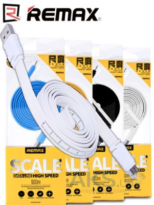 Кабель USB Remax Scale Ruler Lightning Cable White