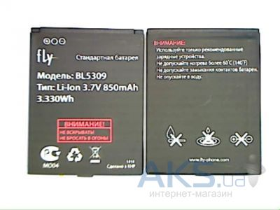 Аккумулятор Fly DS186 / BL5309 (850 mAh) Original