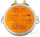 lg Двигатель для СВЧ печи SSM-16H LG 4681ED3001A 305158