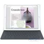 "Вид 7 - Док-станция Apple Smart Keyboard for iPad Pro 12.9"" (MJYR2LL/A)"