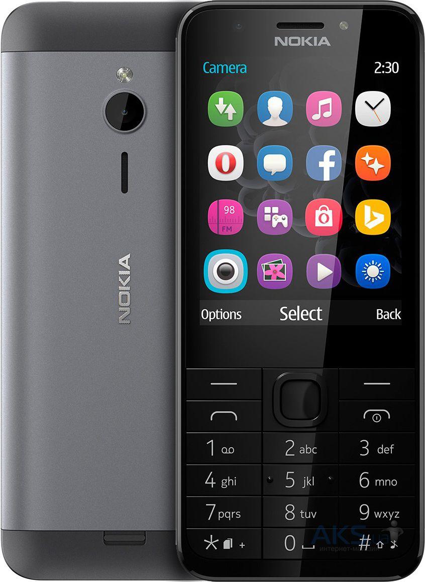 edf94951b6dbd Nokia 230 Dual Sim (A00026971) Dark Silver — купить Nokia 230 Dual ...