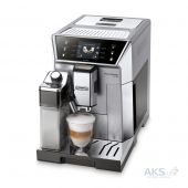 Кофеварка Delonghi ECAM 550.75 MS