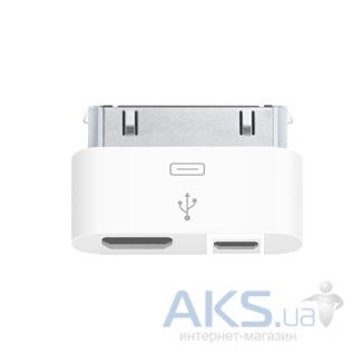 Apple Micro USB\ Mini USB Adapter to Dock(30-pin)