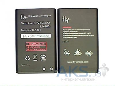 Аккумулятор Fly MC170 DS / BL5201 (850 mAh) Original