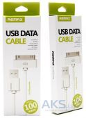 Кабель USB Remax Quick&Fast Cable iPhone 4S/4 White (IP4)