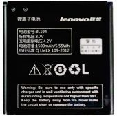 Аккумулятор Lenovo A690 IdeaPhone / BL194 (1500 mAh)