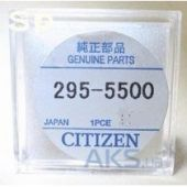 Батарейки Panasonic 295-5500 7N (MT621) Original Citizen Capacitor Battery 1шт