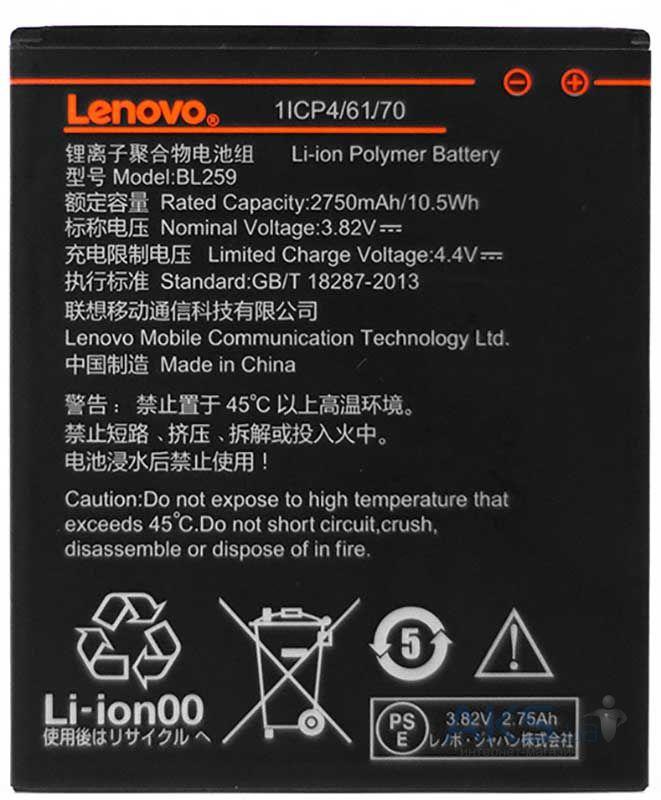 Аккумулятор Lenovo A6020a40 Vibe K5 / BL259 (2750 mAh) Original