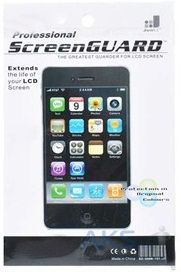 Защитная пленка ScreenGuard HTC Desire V T328w / Desire X T328e Clear