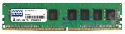 Оперативная память Silicon Power DDR3 2GB 1600 MHz (SP002GBLTU160V01)