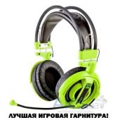 Наушники (гарнитура) E-blue Cobra HS Gaming Headset Green (EHS013GR)