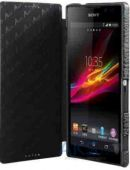 Чехол Avatti Hori Cover Grain Sony Xperia E4 E2115 Black