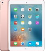 Планшет Apple iPad Pro 9.7 Wi-FI 32GB (MM172) Rose Gold