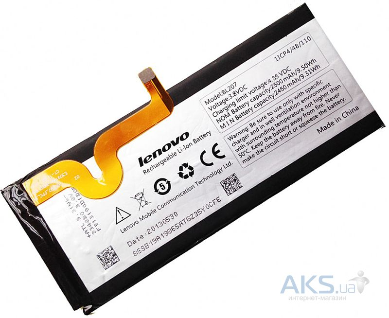 Аккумулятор Lenovo K900 IdeaPhone / BL207 (2500 mAh)