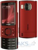 Корпус Nokia 6700 Slide Red