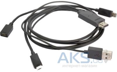 MHL to HDMI Media adapter (KBU1615) Black