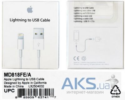 Кабель USB Apple iPhone Lightning to USB 2.0 (MD818) Все версии iOS! White - фото 6