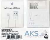 Кабель USB Apple iPhone Lightning to USB 2.0 (MD818) Все версии iOS! White - миниатюра 6