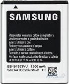 Аккумулятор Samsung S5570 Galaxy Mini / EB494353VU (1200 mAh) Original