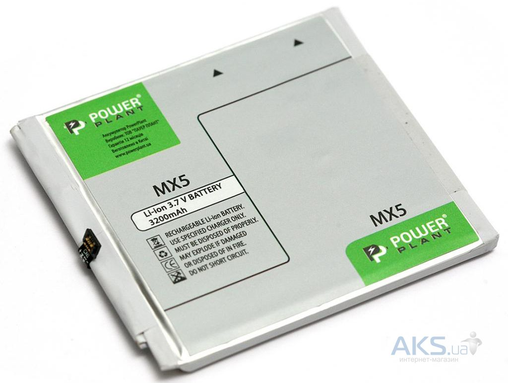 Аккумулятор Meizu MX5 / BT51 / DV00DV6322 (3200 mAh) PowerPlant