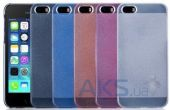 Вид 2 - Чехол Momax Pearl cover case for iPhone 5/5S Blue (CUAPIP5SPB)