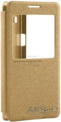 Чехол Nillkin Sparkle Leather Series HTC One M9 Golden