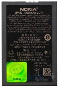 Аккумулятор Nokia BP-5L (1500 mAh) Original