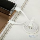 Вид 3 - Кабель USB Baseus Lightning String flat White