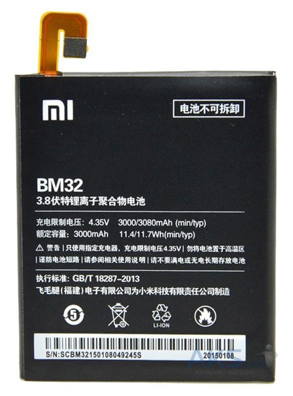 Аккумуляторы Xiaomi