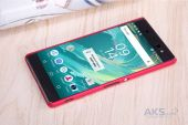 Чехол Nillkin Super Frosted Shield Sony Xperia XA Ultra Red