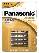 Батарейки Panasonic AAA (R03) Alkaline Power 4шт (LR03REB/4BPR)
