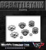 VSTank PRO German King Tiger Metal Wheels Set (A03102336)