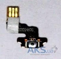 Шлейф кнопки включения fly iq4404