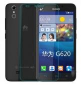 Защитное стекло Tempered Glass Huawei Ascend G620
