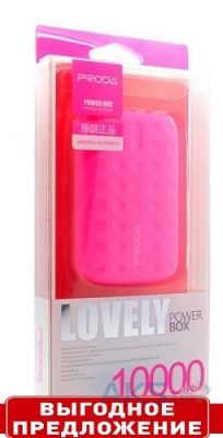 Внешний аккумулятор Remax Proda Lovely series PowerBank 10000 mAh Pink
