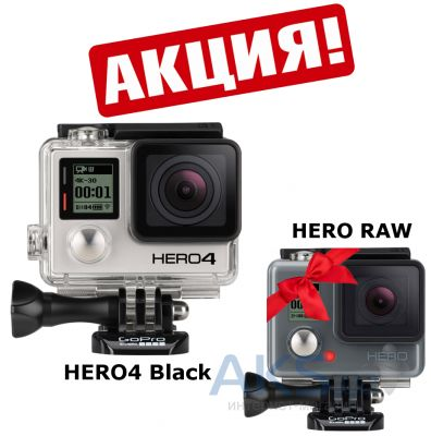 Экшн-камера GoPro HERO4: Black - Adventure + HERO ROW в подарок