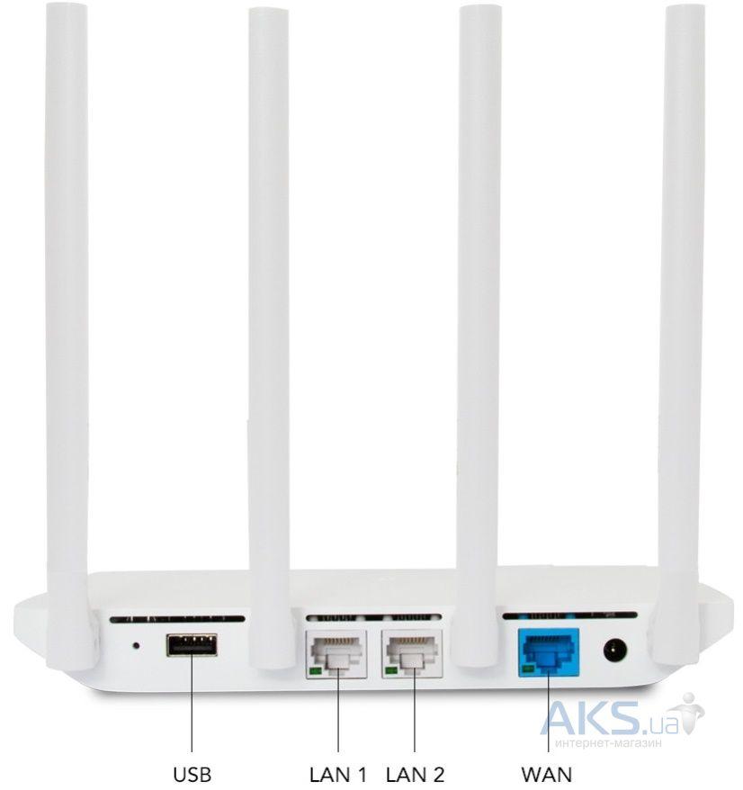 Купить Точки доступа WiFi цены характеристики отзывы