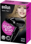 Вид 6 - Фен Braun HD 130 Satin Hair 1