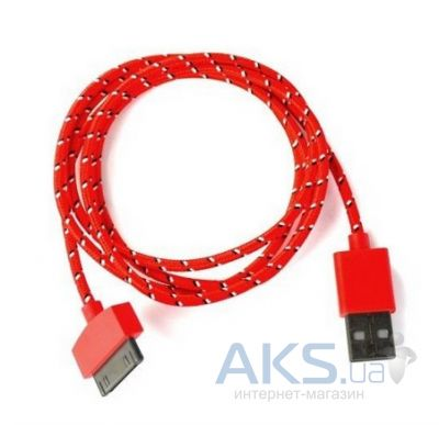 Кабель USB Navsailor Apple iPhone 4/4S (C-062)