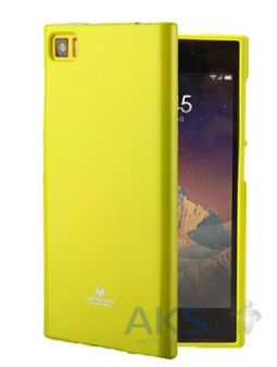 Чехол Mercury TPU Jelly Color series для  Xiaomi Mi4i/Mi4c Yellow
