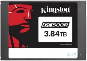 "SSD Накопитель Kingston DC500R 2.5"" 3.84TB (SEDC500R/3840G)"