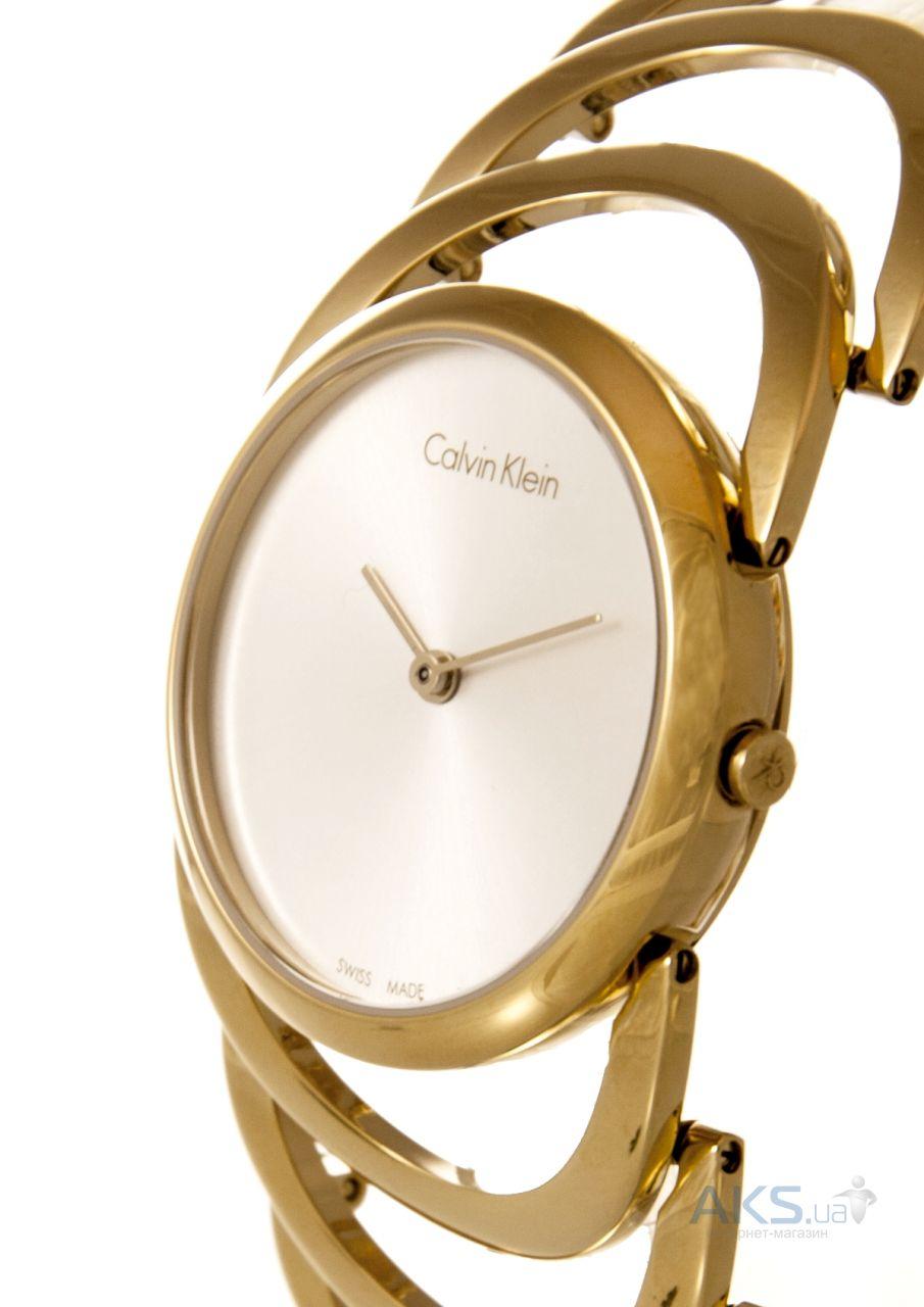 Сколько стоят часы кельвин кляйн