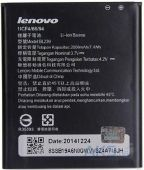 Аккумулятор Lenovo A399 IdeaPhone / BL239 (2000 mAh)