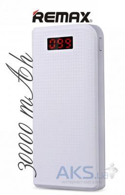 Повербанк power bank Remax Proda PowerBox 30000mAh White