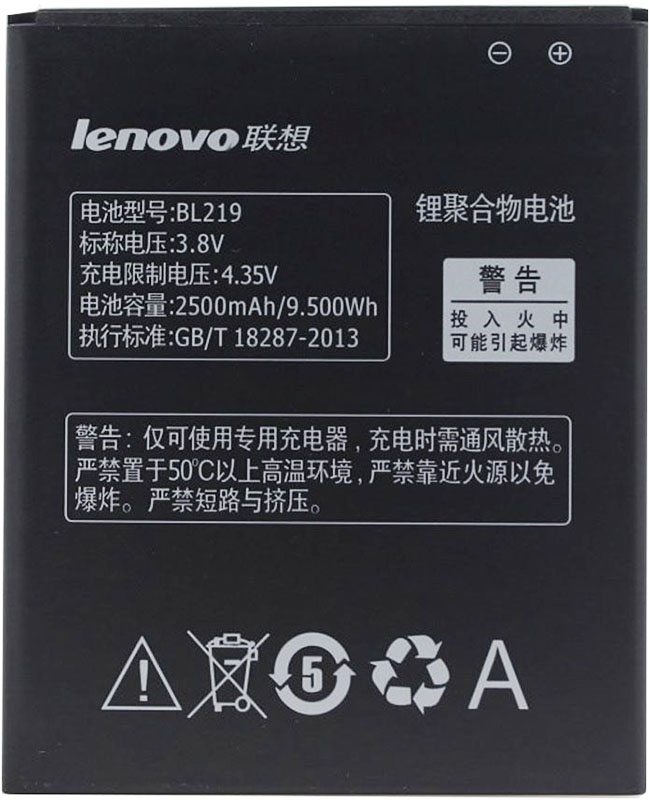 Аккумулятор Lenovo A880 IdeaPhone / BL219 (2500 mAh) Original