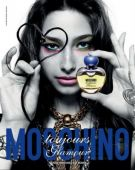 Moschino Toujours Glamour Туалетная вода 50 мл