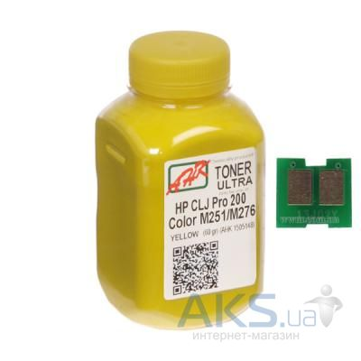 Тонер AHK HP CLJ Pro 200/M251/M276n (131A) Yellow+chip (1505160) 60г