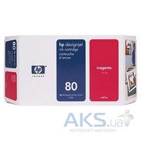 Картридж HP DJ No. 80 для DJ 1050C/1055CM (C4847A) Magenta