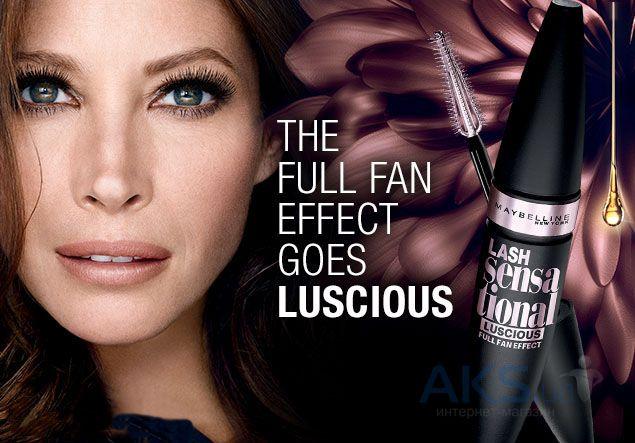 Тушь для ресниц Lash Sensational Luscious Mascara 9.5 мл - купить в ... 7a8e2aaecb0